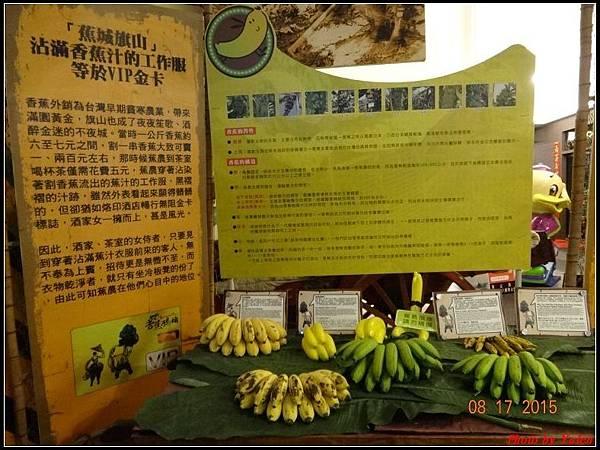 高雄二日-香蕉碼頭031.jpg