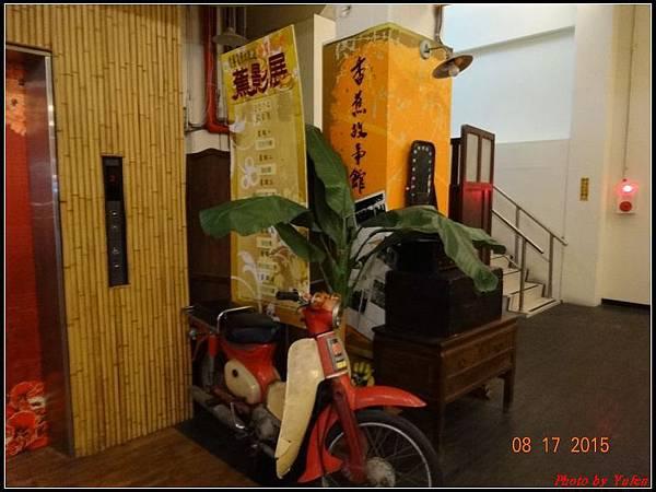 高雄二日-香蕉碼頭038.jpg