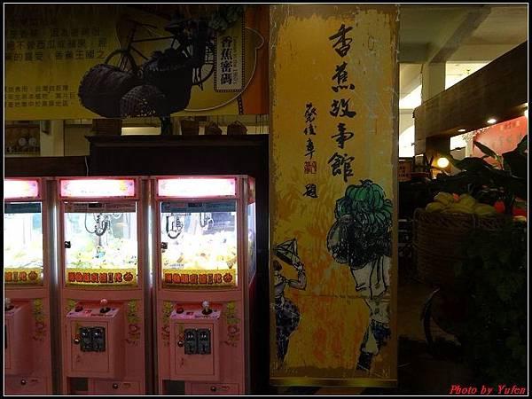 高雄二日-香蕉碼頭061.jpg