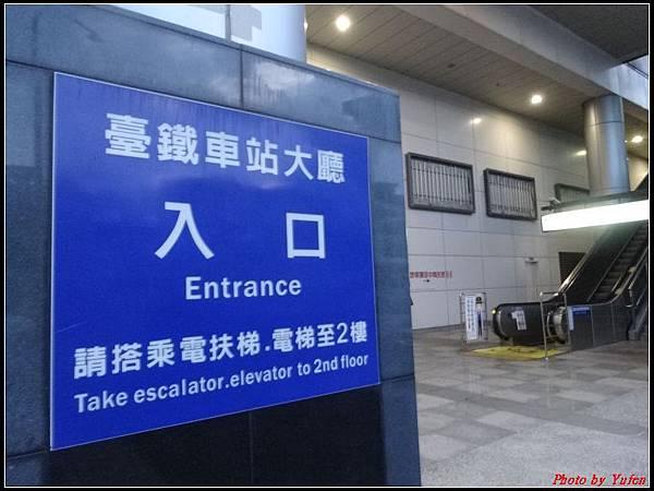 高雄二日-環球購物中心004.jpg