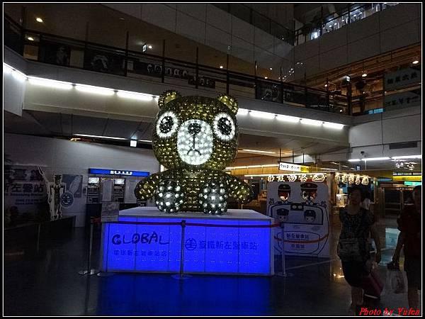 高雄二日-環球購物中心010.jpg