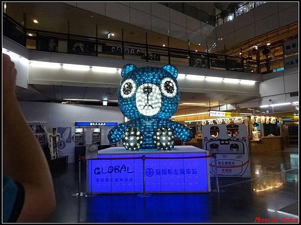 高雄二日-環球購物中心011.jpg