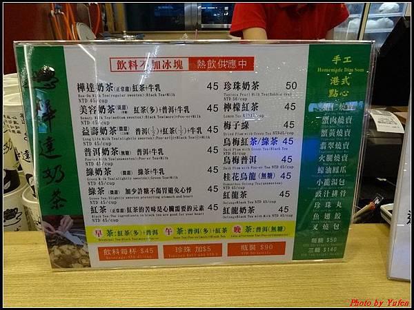 高雄二日-環球購物中心014.jpg