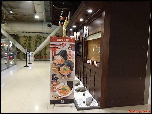 高雄二日-環球購物中心020.jpg