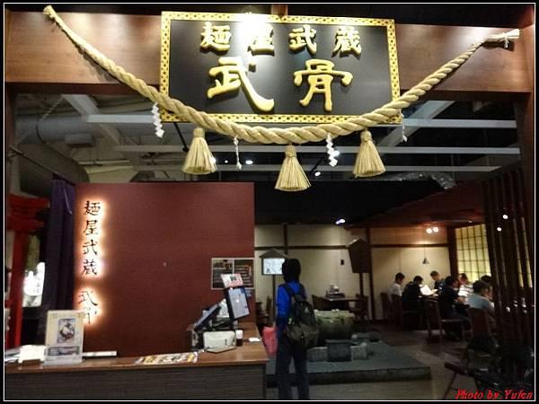 高雄二日-環球購物中心021.jpg