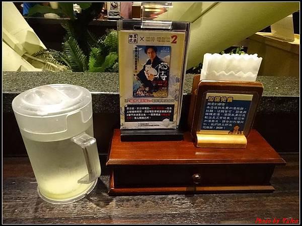 高雄二日-環球購物中心024.jpg