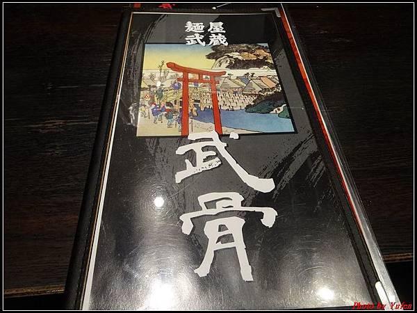 高雄二日-環球購物中心026.jpg