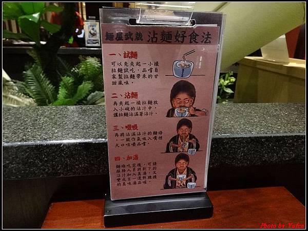 高雄二日-環球購物中心038.jpg