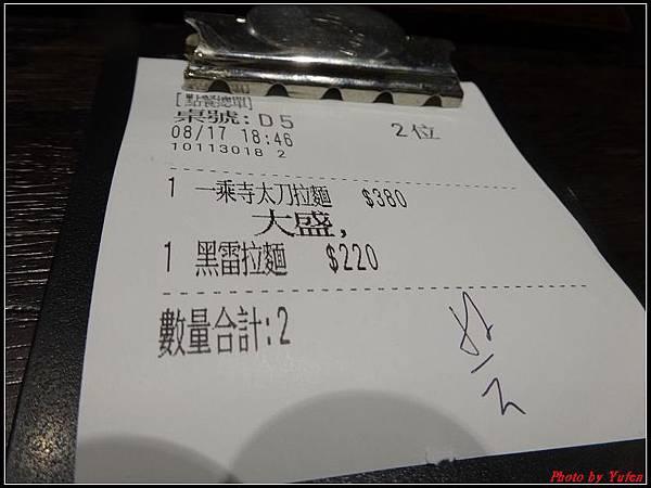 高雄二日-環球購物中心043.jpg