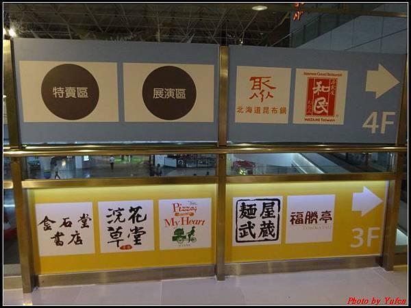 高雄二日-環球購物中心071.jpg