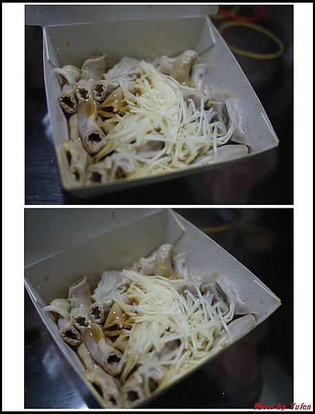 阿富滷肉飯01.jpg
