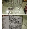 IKEA玻璃瓶01.jpg