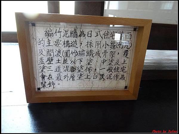李克承故居0067.jpg