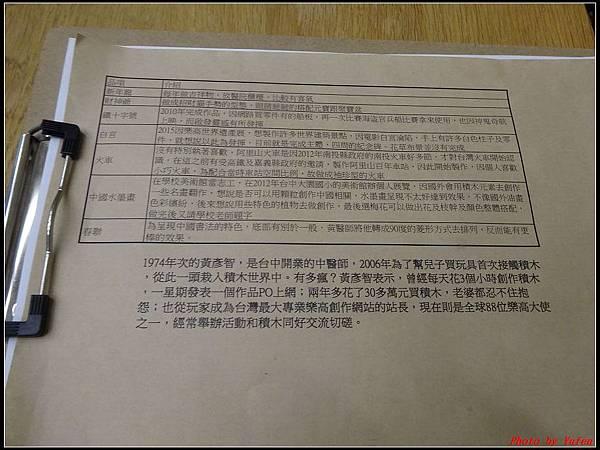 辛志平故居0020.jpg