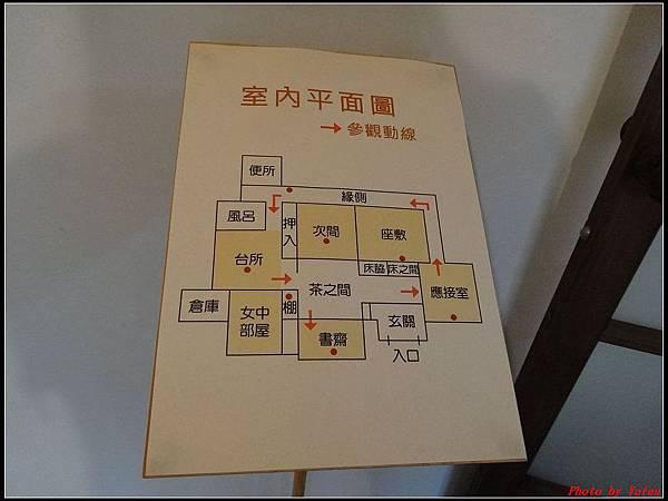 辛志平故居0065.jpg
