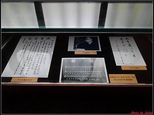 辛志平故居0071.jpg