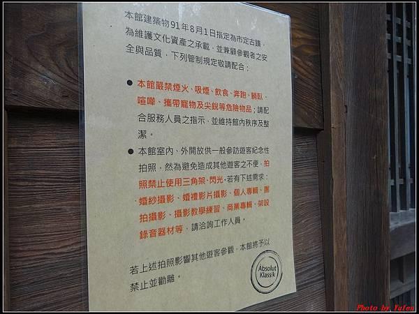 辛志平故居0107.jpg