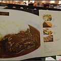 玩美加族-加拿大day1-1晚餐0017.jpg