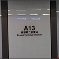玩美加族-加拿大day1-2機場0010.jpg