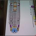 玩美加族-加拿大day1-2機場0031.jpg