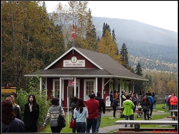 玩美加族-加拿大day2-5最後一根釘紀念碑0003.jpg