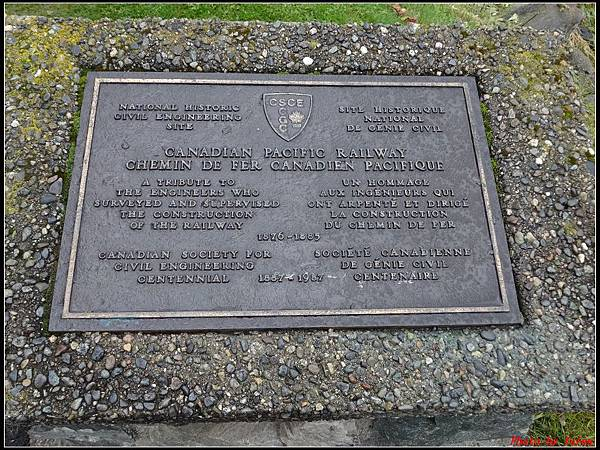 玩美加族-加拿大day2-5最後一根釘紀念碑0005.jpg