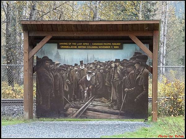 玩美加族-加拿大day2-5最後一根釘紀念碑0029.jpg