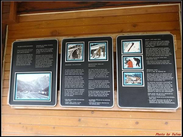 玩美加族-加拿大day4-10羅傑士峽道0053.jpg