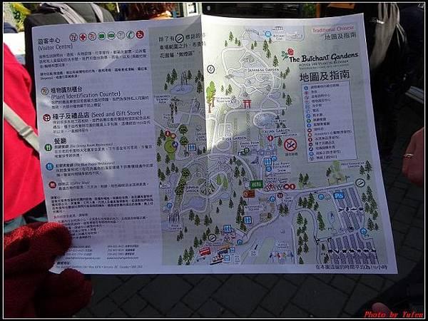 玩美加族-加拿大day7-3布查花園0001(001).jpg