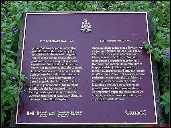 玩美加族-加拿大day7-3布查花園0053(001).jpg