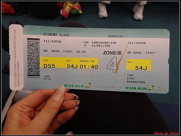 玩美加族-加拿大day9-機場回程0179(001).jpg