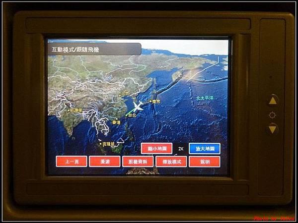 玩美加族-加拿大day9-機場回程0269(001).jpg