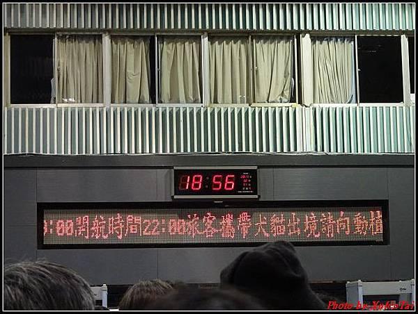 麗星郵輪day1-1啟程042.jpg