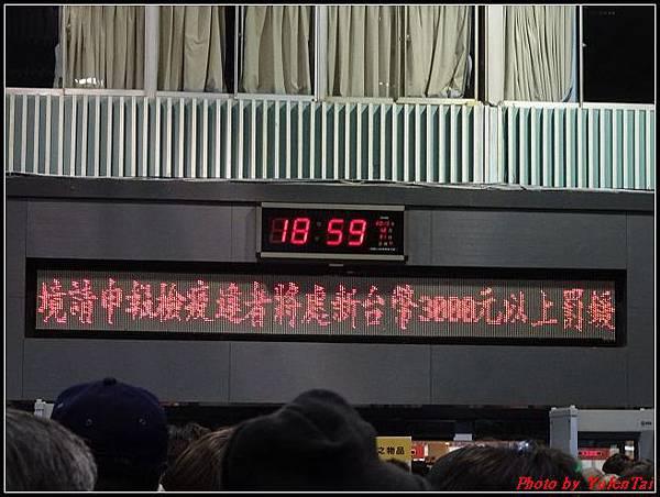 麗星郵輪day1-1啟程043.jpg