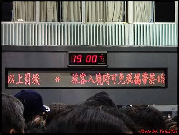 麗星郵輪day1-1啟程044.jpg
