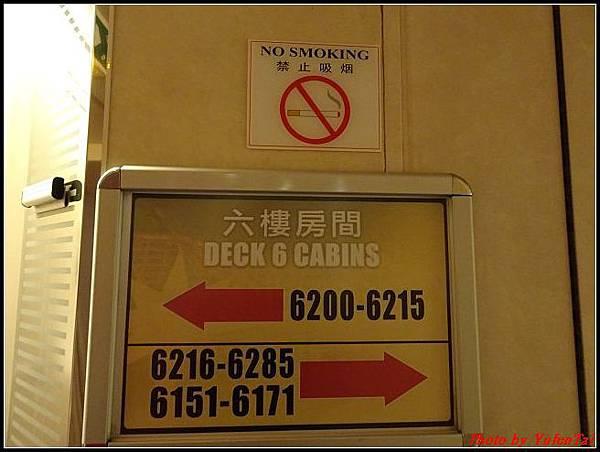 麗星郵輪day1-2登船_房間011.jpg