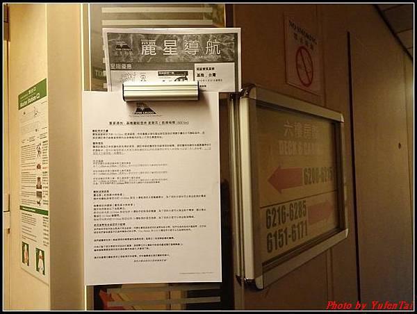 麗星郵輪day1-2登船_房間068.jpg