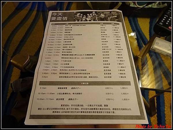 麗星郵輪day1-2登船_房間071.jpg