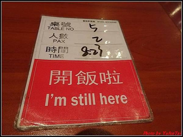 麗星郵輪day2-2早餐003.jpg