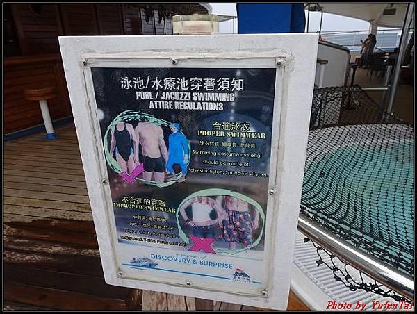 麗星郵輪day2-3船上設施040.jpg