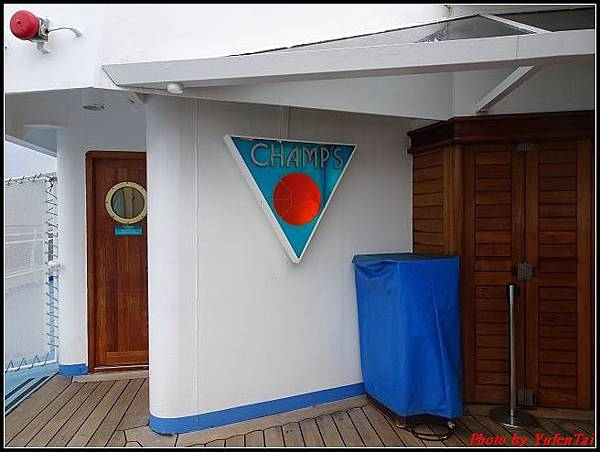麗星郵輪day2-3船上設施041.jpg