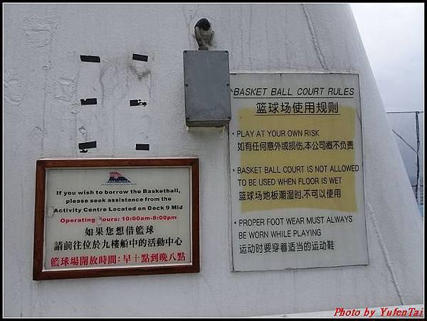 麗星郵輪day2-3船上設施045.jpg