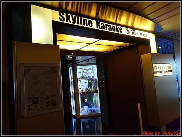 麗星郵輪day2-3船上設施050.jpg
