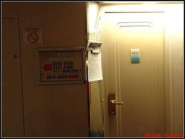 麗星郵輪day2-3船上設施078.jpg