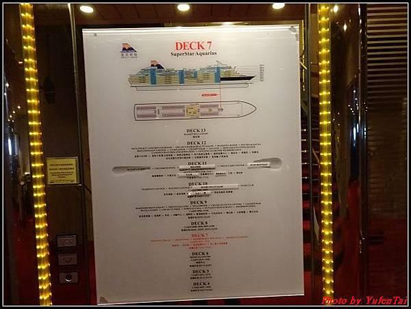麗星郵輪day2-3船上設施090.jpg