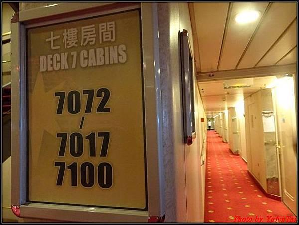 麗星郵輪day2-3船上設施091.jpg