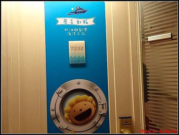 麗星郵輪day2-3船上設施097.jpg