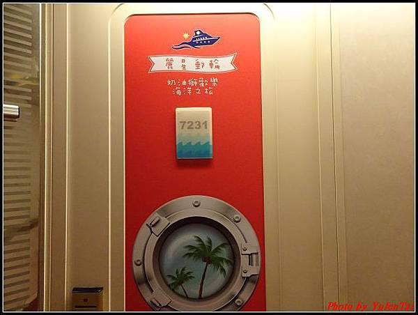麗星郵輪day2-3船上設施099.jpg