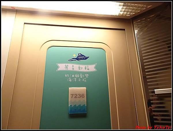 麗星郵輪day2-3船上設施101.jpg