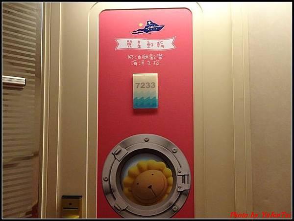 麗星郵輪day2-3船上設施106.jpg